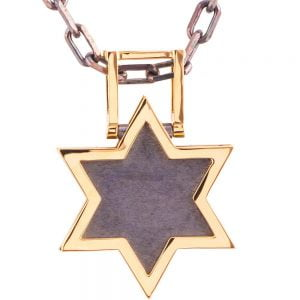 Men's Pendant Yellow Gold Star of David Catalogue